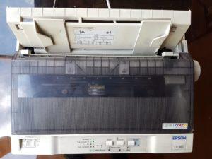 impresora-matricial epson