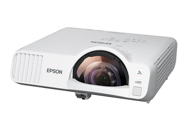 Proyectores láser Epson PowerLite